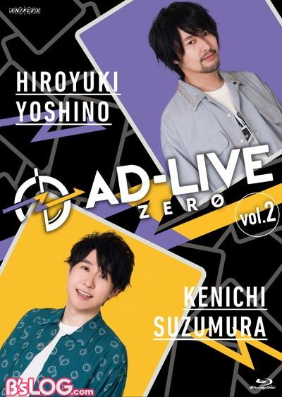 AD-LIVE_ZERO_2_BD