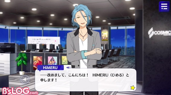 HiMERU_02