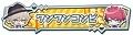a3_title_ワンワンコンビ