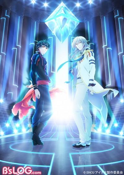 i7_anime2_ティザー_WEB[1]