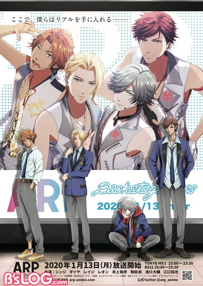 arp_b2_poster_最終ol_trim2000