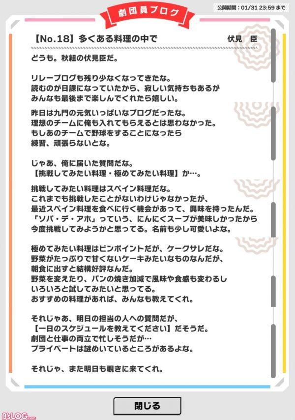 a3_20200131臣