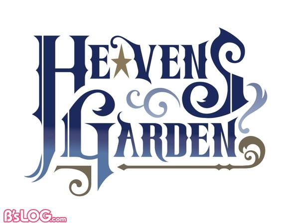 190120_HVG_logo_FIX_ol