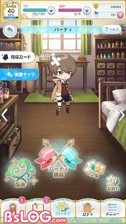 mahoyaku_イベント覚醒キャラパーティ