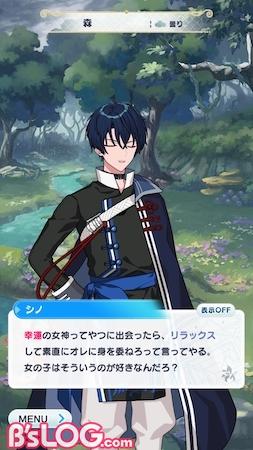 mahoyaku_イベントミッションコメント