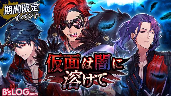 info_banner_71_1