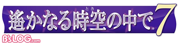 logo_Haruka7_logo_rgb