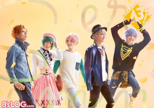 summer_key_2_c