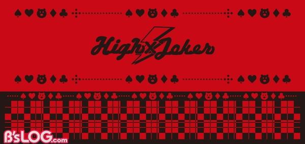 07_アイドルマスターSideM_HighJoker_ウォールマグ_デザイン全体