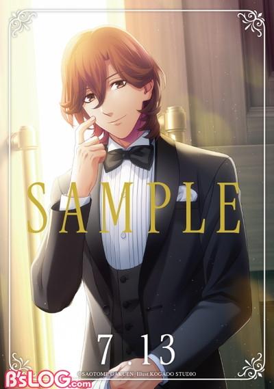 04_pub_reiji_card