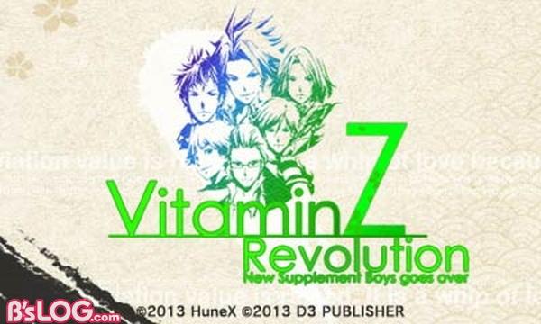 18_VitaminZ タイトル