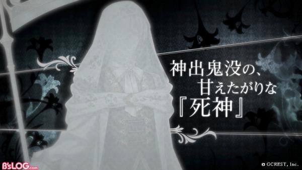 07_5つ目の約束:新たな王子様(Prince)2