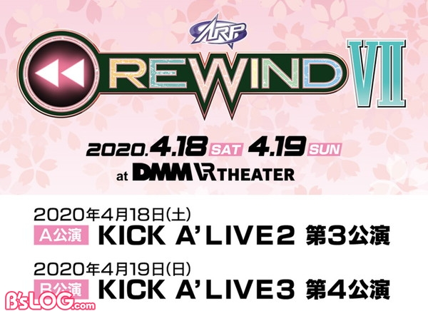ARP REWIND7