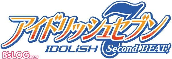 i7_SB_logo_RGB_WEB
