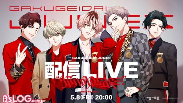 20200408_gakugei01