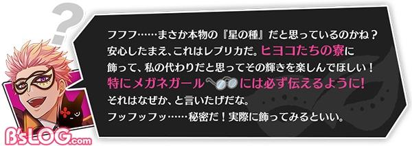X_03 のコピー