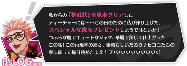 X_04 のコピー