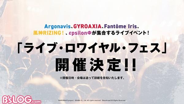 argonavis01