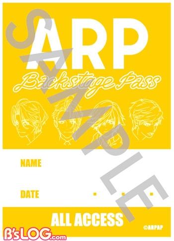ARPfanmeeting02