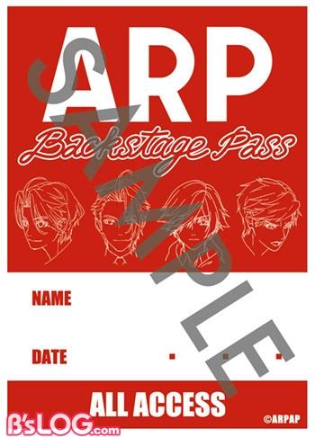 ARPfanmeeting03