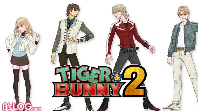 バニー 2 アンド タイガー