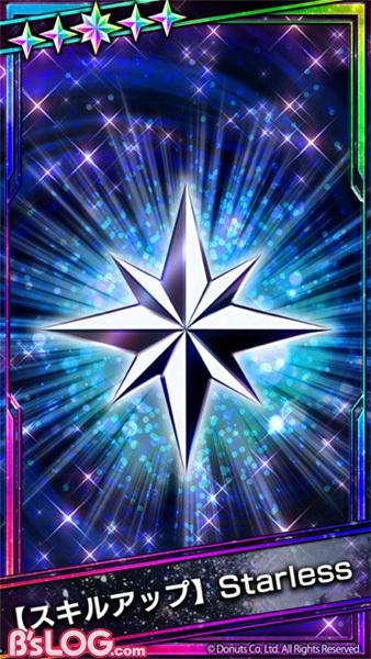 blackstar08