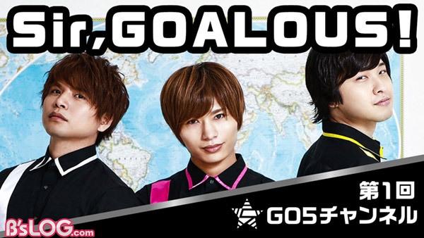 goalous07