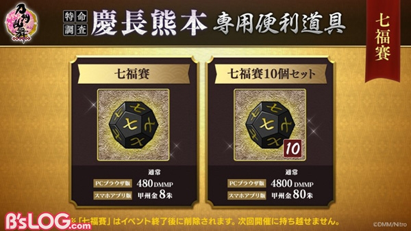token05