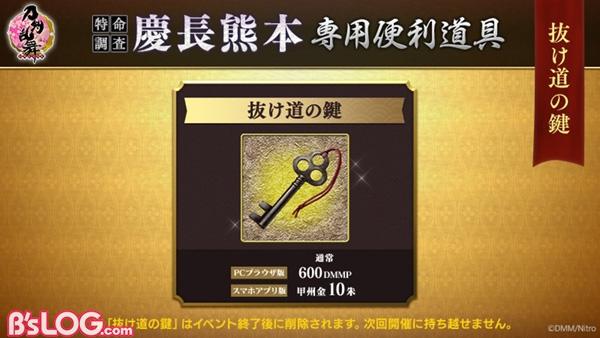 token07