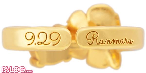 ranmaru04