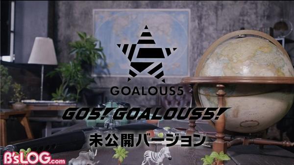 GOALOUS5_08