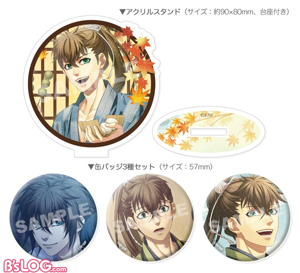 hakuoki_vfb10-2