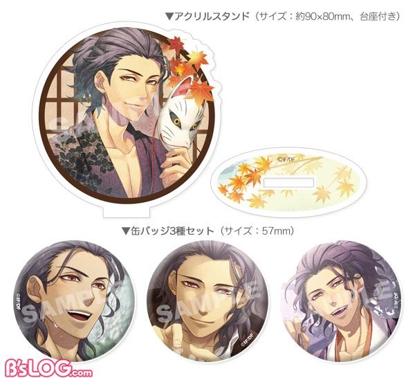 hakuoki_vfb14-2