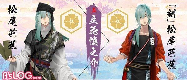 kengatoki_event02