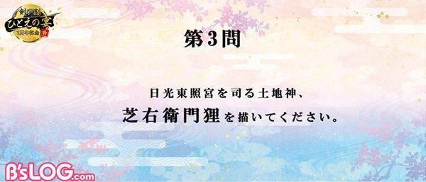 kengatoki_event17