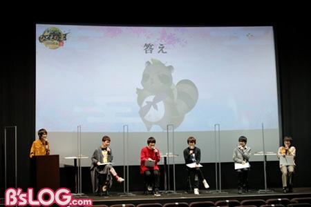 kengatoki_event18