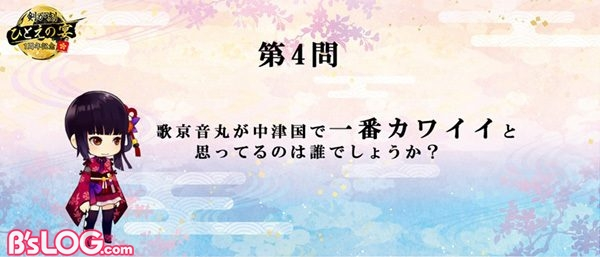 kengatoki_event19