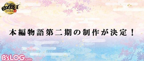 kengatoki_event25