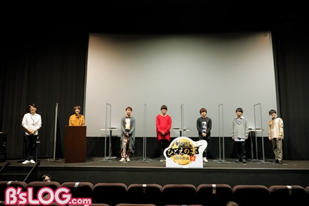 kengatoki_event26
