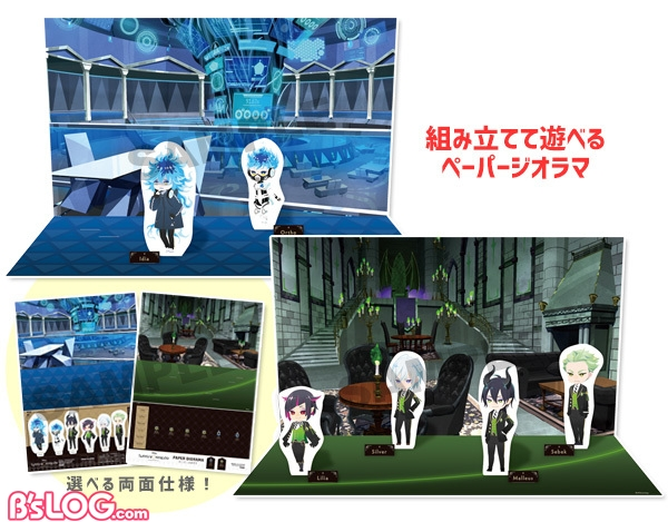bslog01_20201105_furoku3