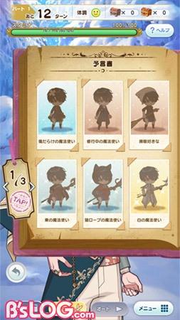 mahoyaku_spot_19