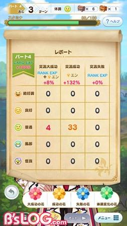 mahoyaku_spot_23