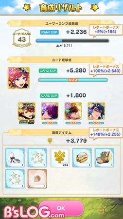 mahoyaku_spot_24