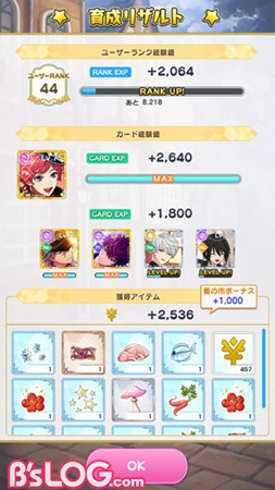mahoyaku_spot_27