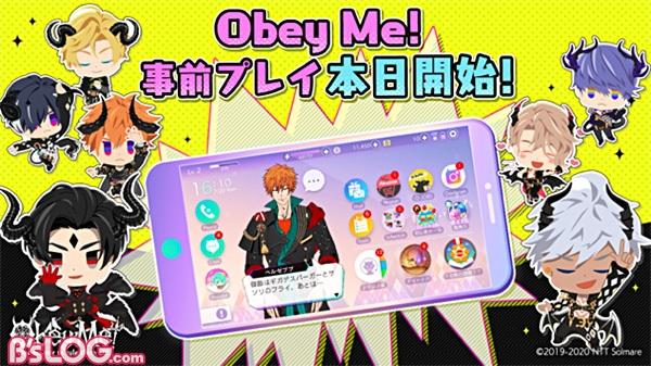 obeyme01