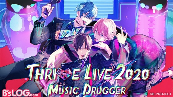 thrivelive2020_webtop(コピーライトあり)_R