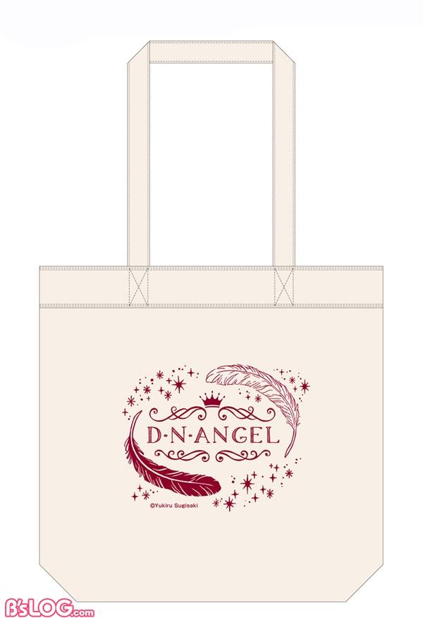 dnangel16