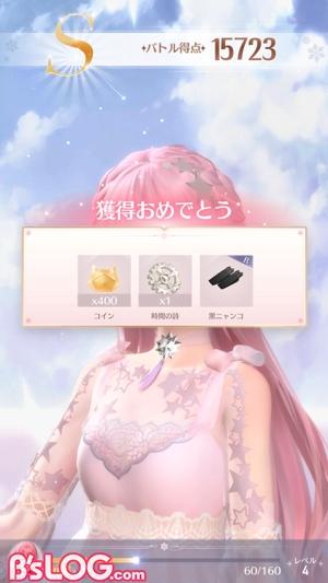 Screenshot_20210219-133502