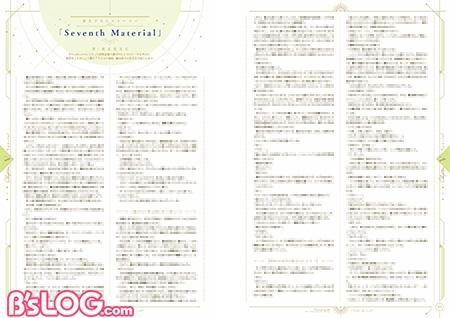 mahoyaku0311_06