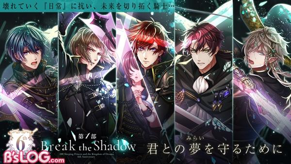 sns_info_yokoku_210212_01